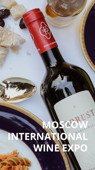 Moscow International Wine Expo